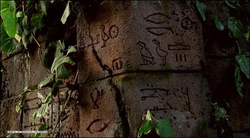 http://www.hobotrashcan.com/downthehatch/photos/090213-hieroglyphs1.jpg