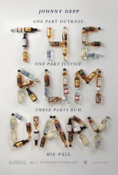 rumdiary-poster